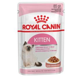 Royal canin gatto kitten salsa gr 85