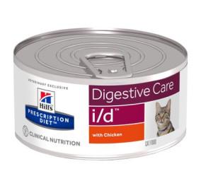 Hill's scatolette gatto i\d gr 156